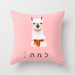 Hip Llama Throw Pillow
