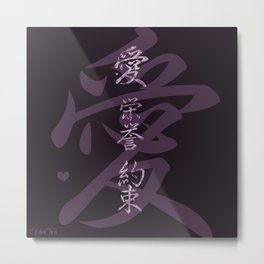 Asia Inspired by Chole Wess Metal Print