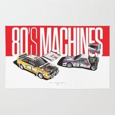 80's Machines Rug