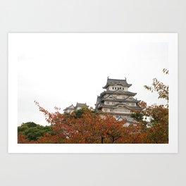 Himeji Castle in Autumn Art Print