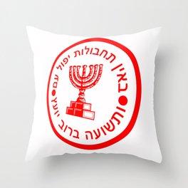 Mossad Badge Throw Pillow