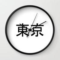 tokyo Wall Clocks featuring Tokyo by DannyAlex