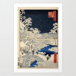 The Drum Bridge and Sunset Hill at Meguro Art Print