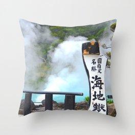 Japanese Hot Springs Throw Pillow