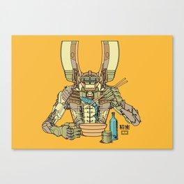 Sushi Droid Ver. 2 Canvas Print