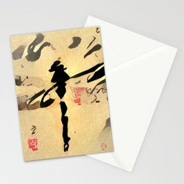 Asian Dragonfly Stationery Cards