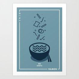 Ramen Series - Shoyu Art Print