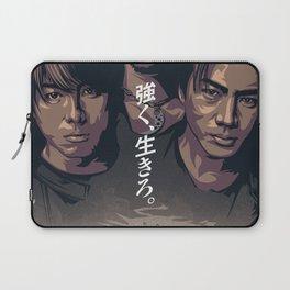 The Amamiya Brothers Laptop Sleeve