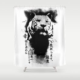 Strength and Honour  Shower Curtain
