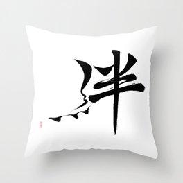 Bonding with...——絆 Throw Pillow