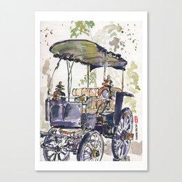 20140323 Plataran Antique Collection Canvas Print