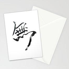 Japanese Calligraphy Kanji MU-ONE- Stationery Cards