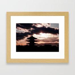 Kyoto Sunset I Framed Art Print