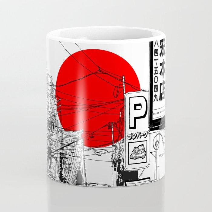 Tokyo street sunrise Coffee Mug