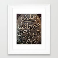 arabic Framed Art Prints featuring Arabic - Quran by Brian Raggatt