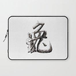 The Zodiac 12 - Rabbit Laptop Sleeve
