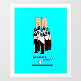 A Bar Mitzvah Design with Blue Background Art Print