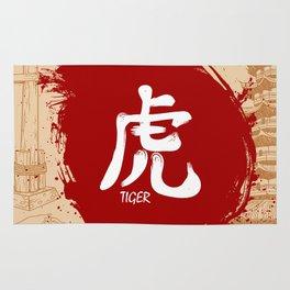 Japanese kanji - Tiger Rug