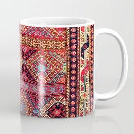 Shahsavan Azerbaijan Northwest Persian Bag Coffee Mug