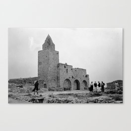 Neby Yunis Shrine on Hebron Road Canvas Print