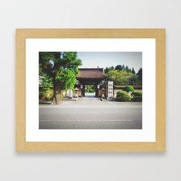 Arch Framed Art Print