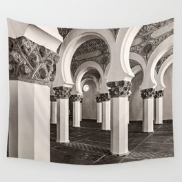 The Historic Arches in the Synagogue of Santa María la Blanca, Toledo Spain (3) Wall Tapestry