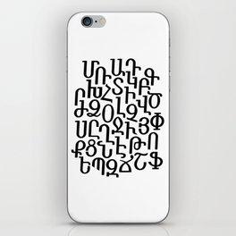 ARMENIAN ALPHABET MIXED - Black and White iPhone Skin