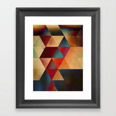 auburn hyyrt Framed Art Print