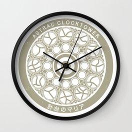 Astral Clocktower (Bloodborne) Wall Clock
