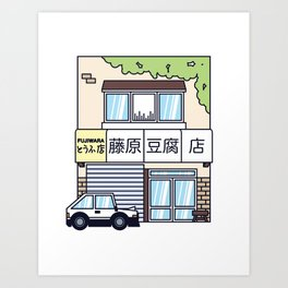 Fujiwara Tofu Shop Art Print