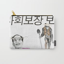 Social Insurance Carry-All Pouch