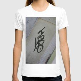 Urban Hero T-shirt