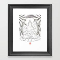 Chenrezig - The Unblinking Gaze Framed Art Print