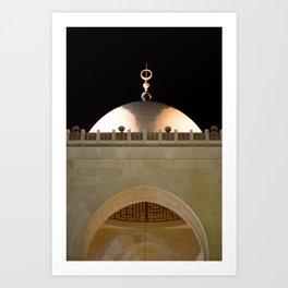 Al Fateh Art Print
