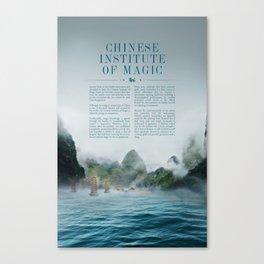 Wizarding Schools Around the World: China Canvas Print
