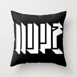 NOPE. #2 Throw Pillow