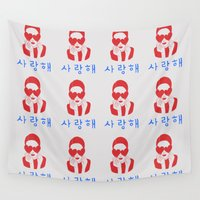 korean Wall Tapestries featuring 사랑해 I love you  by uzualsunday