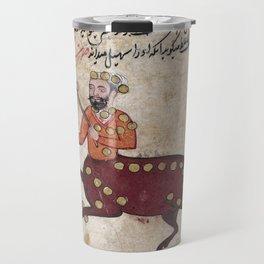 Constellation Centaurus from Persian Manuscript 373 Travel Mug