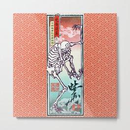 Kyosai's Dancing Skeleton with Auspicious Sayagata Metal Print
