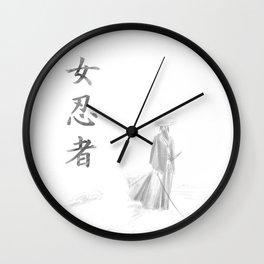 Kunoichi- The snow path Wall Clock