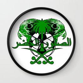 Saudi Arabia الصقور الخضر (Green Falcons) ~Group A~ Wall Clock