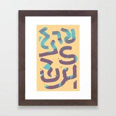 In You Framed Art Print