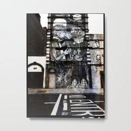 'Smithfield' Dublin Metal Print