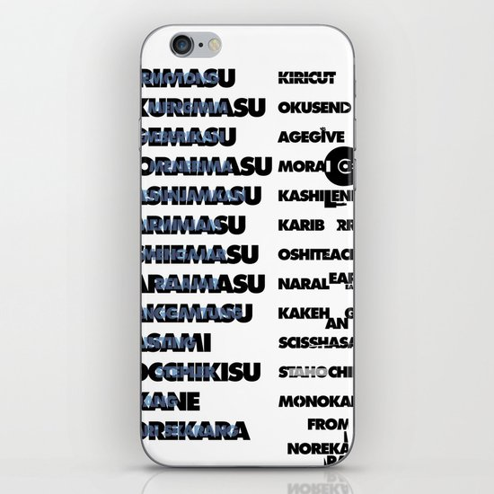Graphic Exercise, : Japanese Indonesian English iPhone & iPod Skin