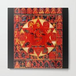 Mandala Buddhist 11 Metal Print