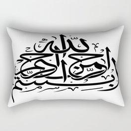 Bismillah بسم الله  In the name of God Arabic Calligraphy Rectangular Pillow