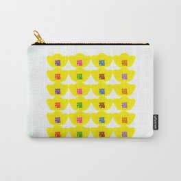 PROSPERITY - HAPPY CHINESE NEW YEAR SERIES 1 Carry-All Pouch