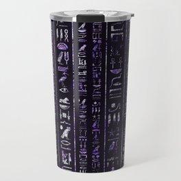 Amethyst and Silver Egyptian hieroglyphics pattern Travel Mug