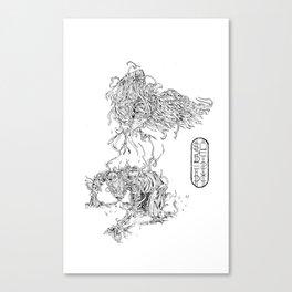 Prey Vulture, Pray Canvas Print