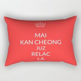 Keep calm (Singlish) Rectangular Pillow